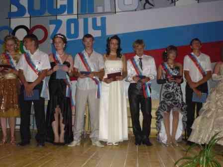 Выпускники 2010 года.