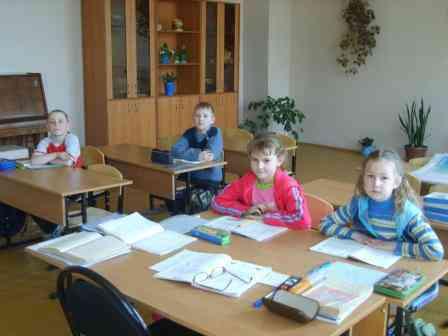 Начальные классы