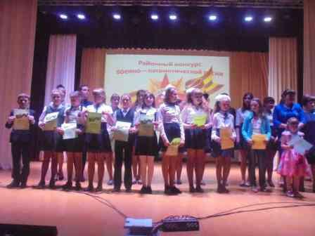 Все участники конкурса военно - патриотической песни