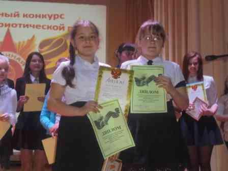 Дуэт Акдодова Алина и Кондакова Алёна