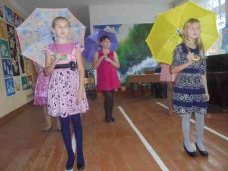 5кл.Танец под дождём